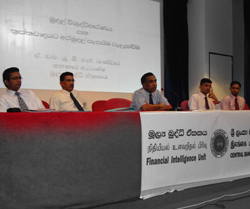 Awareness Programme for SL Police and Financial Institutions in Ampara District - 2012